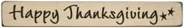 G1215 - Happy Thanksgiving Engraved Wood Block